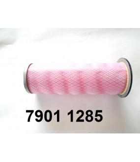 cartouche de filtre à air (intérieur)